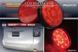 BRiGHT X LEDリフレクターAA-05