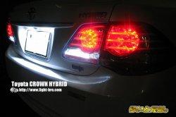 画像1: LEDライセンスランプ02
