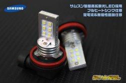 画像1: SAMSUNG製超高効率LEDバルブ