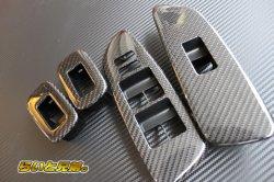 画像1: ドアS/Wパネル リアルカーボン加工