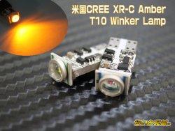 画像1: T10 米国CREEウインカーランプ