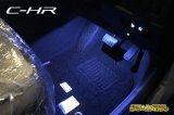 C-HR専用LEDフットランプ(2モードタイプ)