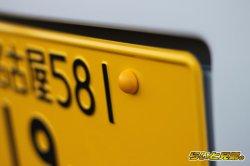 画像1: 軽自動車用ナンバーボルトカバー