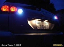 画像1: 30系ハリアー専用雷神LEDバックランプ