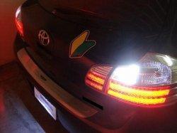 画像1: ブレイド専用 雷神LEDバックランプ9灯